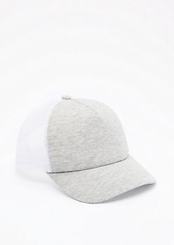 Gray Marled Baseball Hat