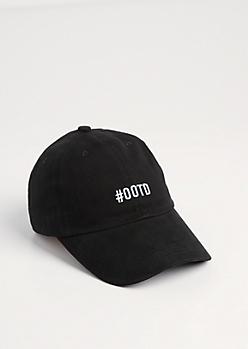 OOTD Dad Hat
