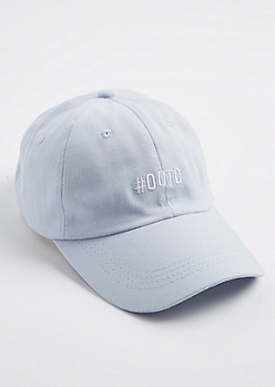 Light Blue OOTD Dad Hat