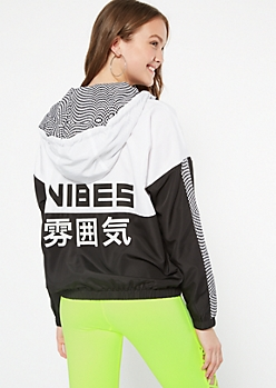 Black Colorblock Kanji Vibes Graphic Windbreaker