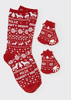 Red Dog Fair Isle Print Matching Pet Sock Set