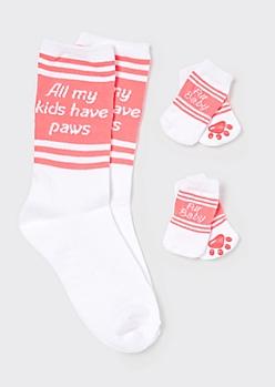White Varsity Stripe Matching Pet Sock Set