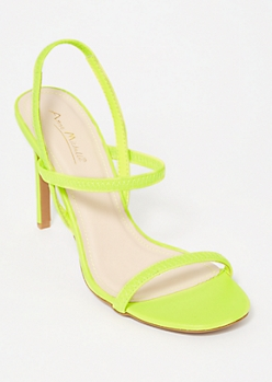 Neon Yellow Faux Leather Stiletto Heels