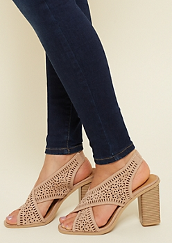 Tan Perforated Peep Toe Slingback Heels