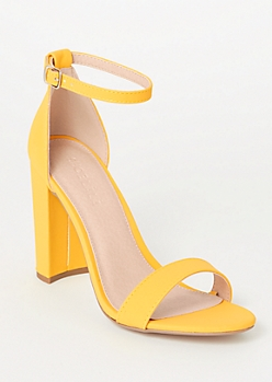 Yellow Faux Leather Ankle Buckle Heels