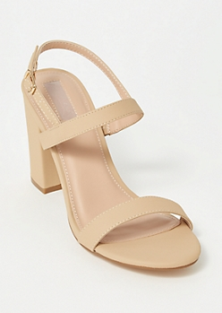Nude Low Heel Two Strap Heels