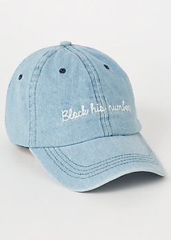 Chambray Block His Number Embroidered Dad Hat