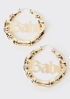 Gold Baby Bamboo Hoop Earrings