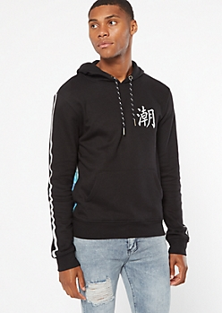 Black Reflective Kanji Wave Graphic Hoodie