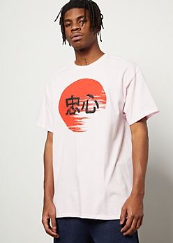 Pink Sunset Japan Graphic Tee