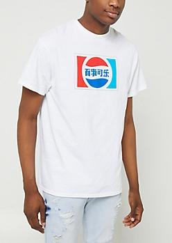 White Pepsi Symbols Logo Tee