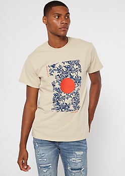 Sand Stay Humble Graphic Tee
