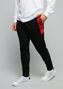 Black Colorblock Vibes Side Zip Joggers