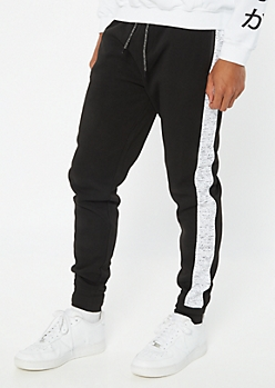 Black Space Dye Side Striped Joggers