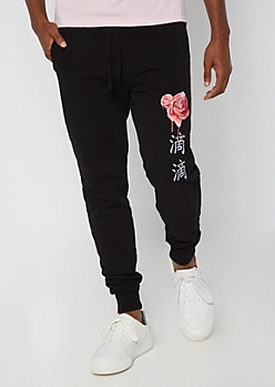 Black Drip Rose Kanji Joggers