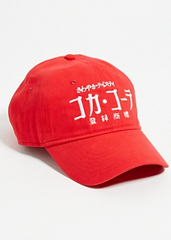 Red Japanese Coca Cola Dad Hat
