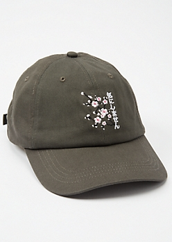 Gray Cherry Blossom Embroidered Dad Hat