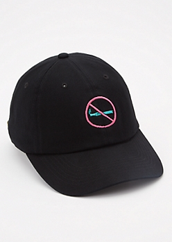 Black No Vaping Embroidered Dad Hat