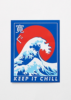 Keep It Chill Sticker