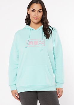 Plus Mint Cherry Blossom Kanji Graphic Hoodie