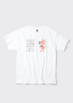 Plus White Know Your Worth Graphic Tee