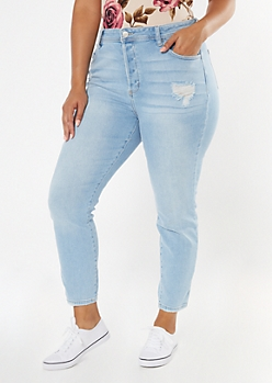 Plus Light Wash Frayed Skinny Jeans